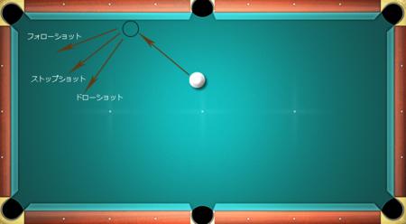 shot1.png