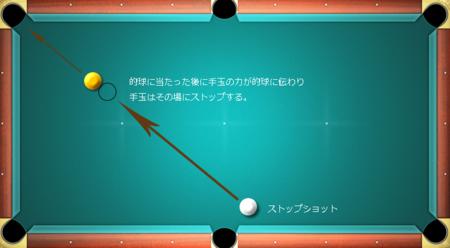shot3.png